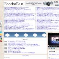 Footballの星