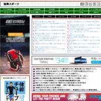 塩韓スポーツ