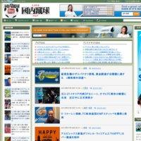 ドメサカ板まとめブログ