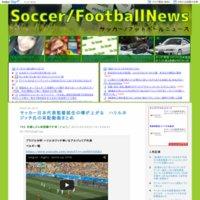 フットボールニュース